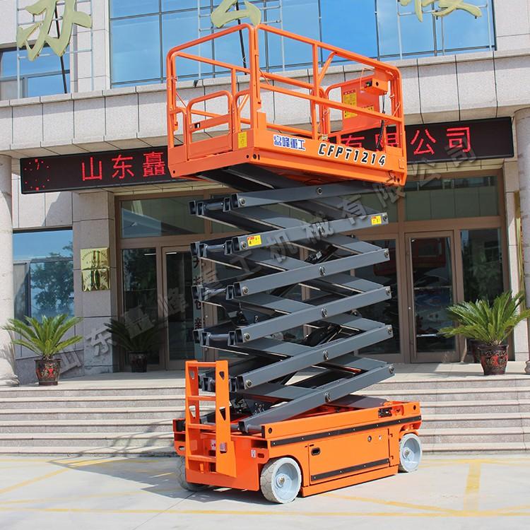 12米自行式高空作业平台