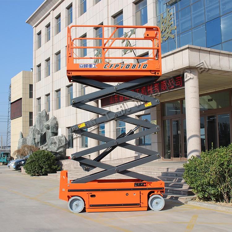 8米自行式高空作业车